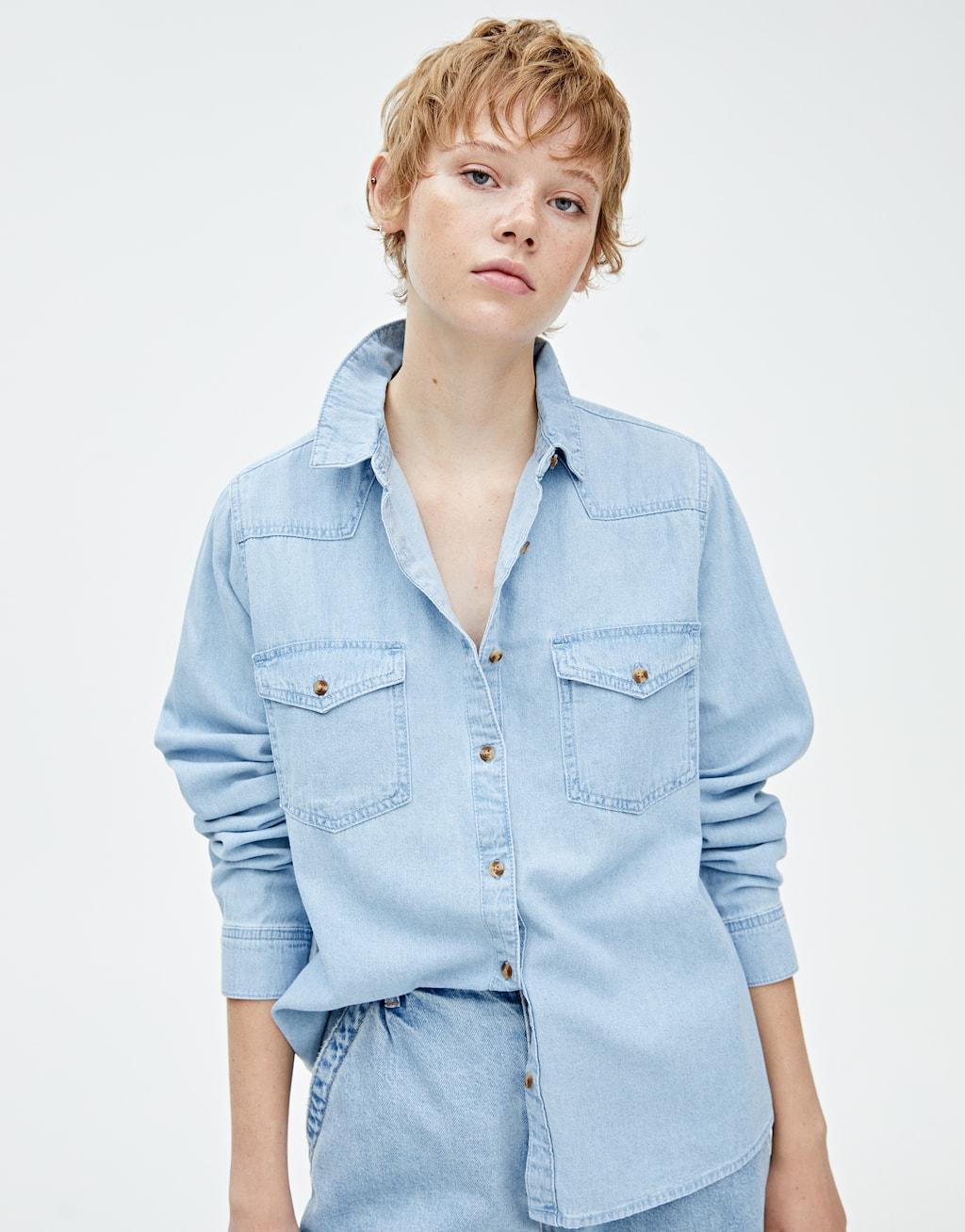 Джинсовая рубашка облегающего кроя by Pull & Bear