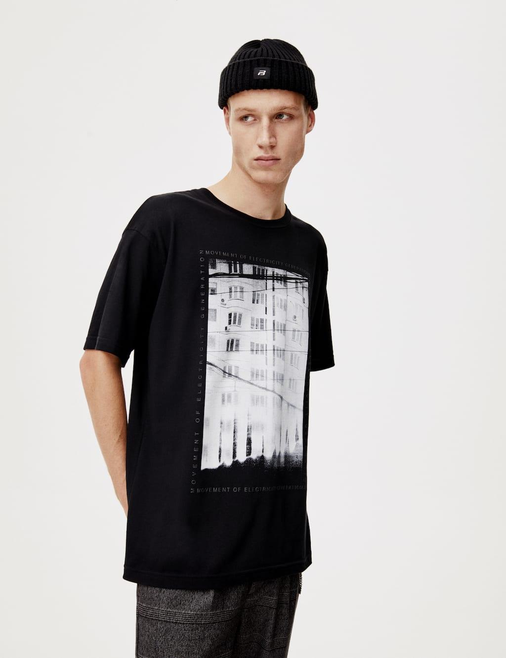building-illustration-t-shirt by pull-&-bear