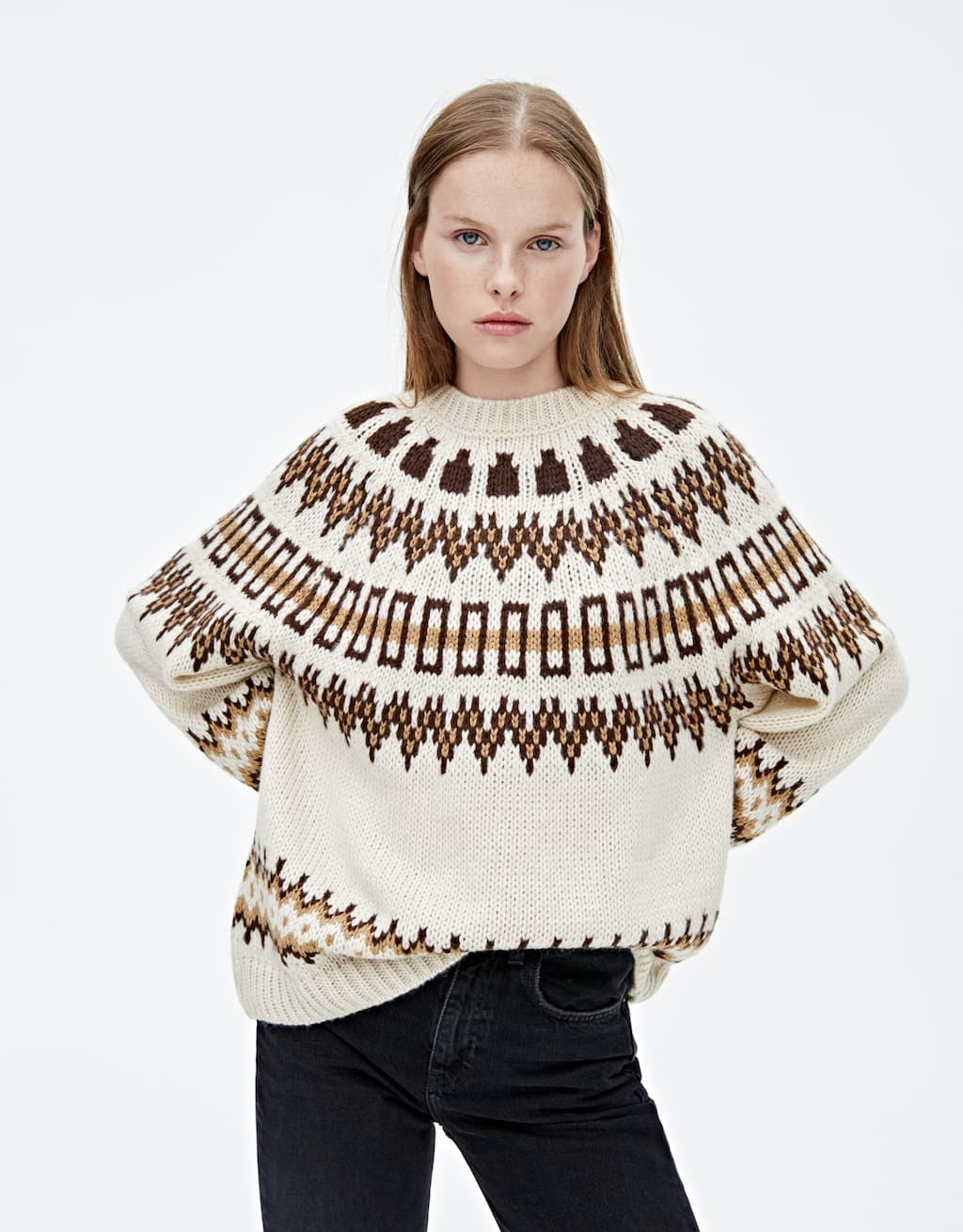 Sand Coloured Jacquard Sweater by Pull & Bear