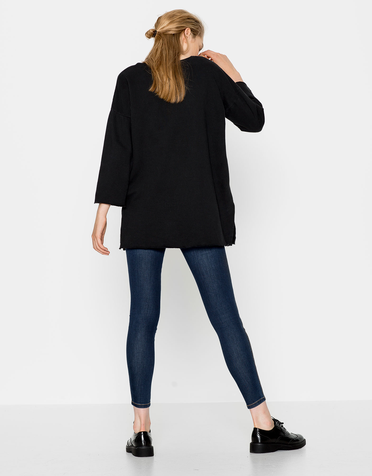 Basic Oversized Sweatshirt