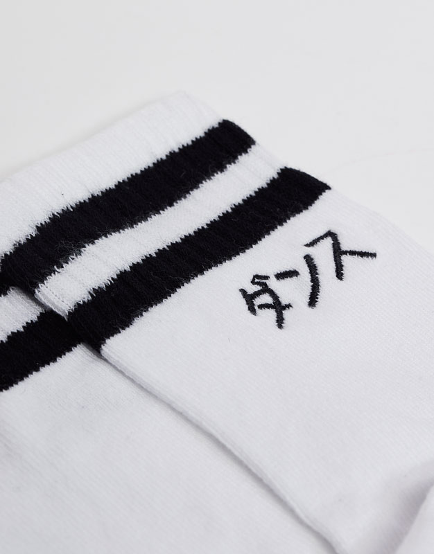 Sports socks with Japanese letter embroidery