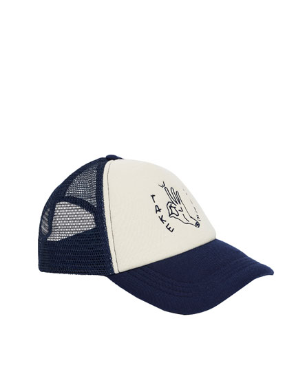 Trucker hat with mesh