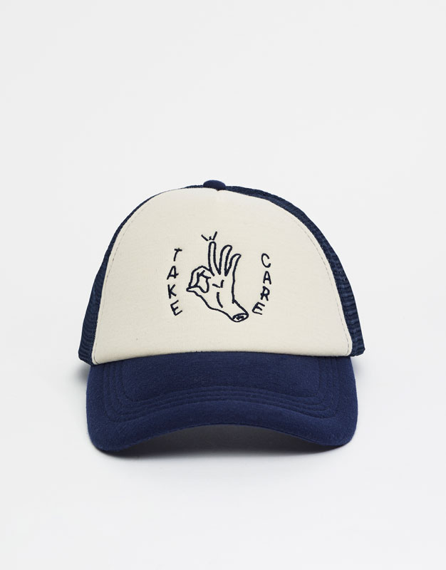 Trucker hat with mesh