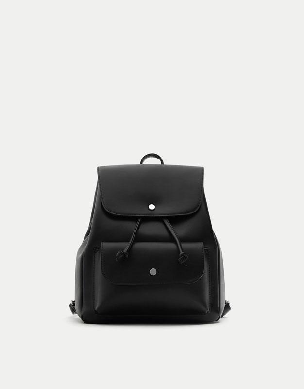 Сумки рюкзаки кошельки ремни pasha рюкзаки для подростков недорого brauberg