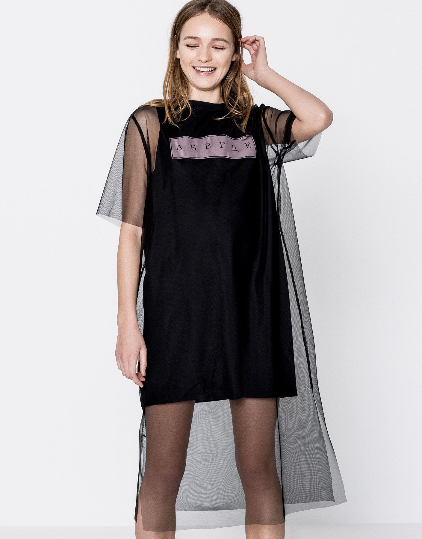 Tulle dress with text T-shirt