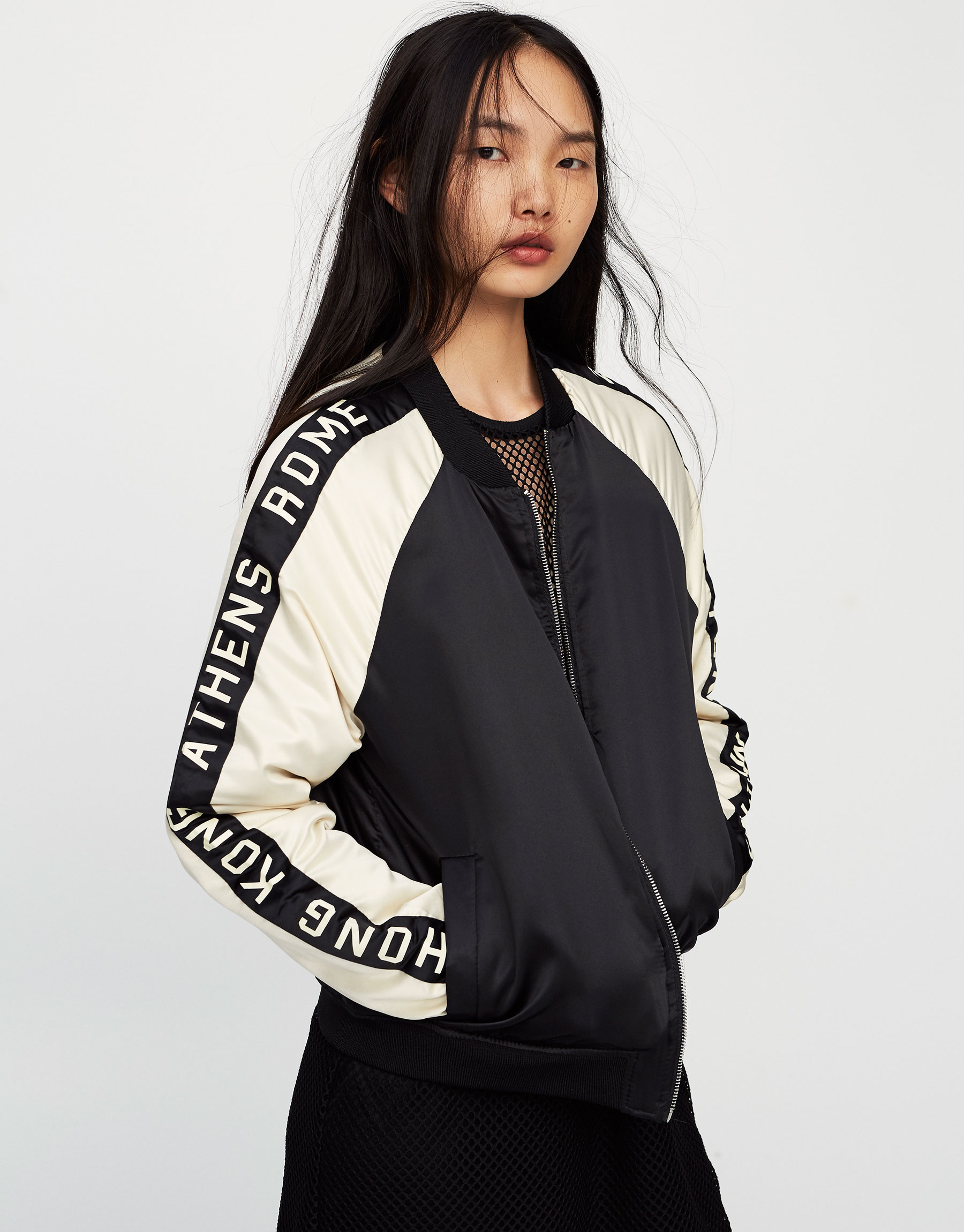 Bomber jacket with sleeves slogan