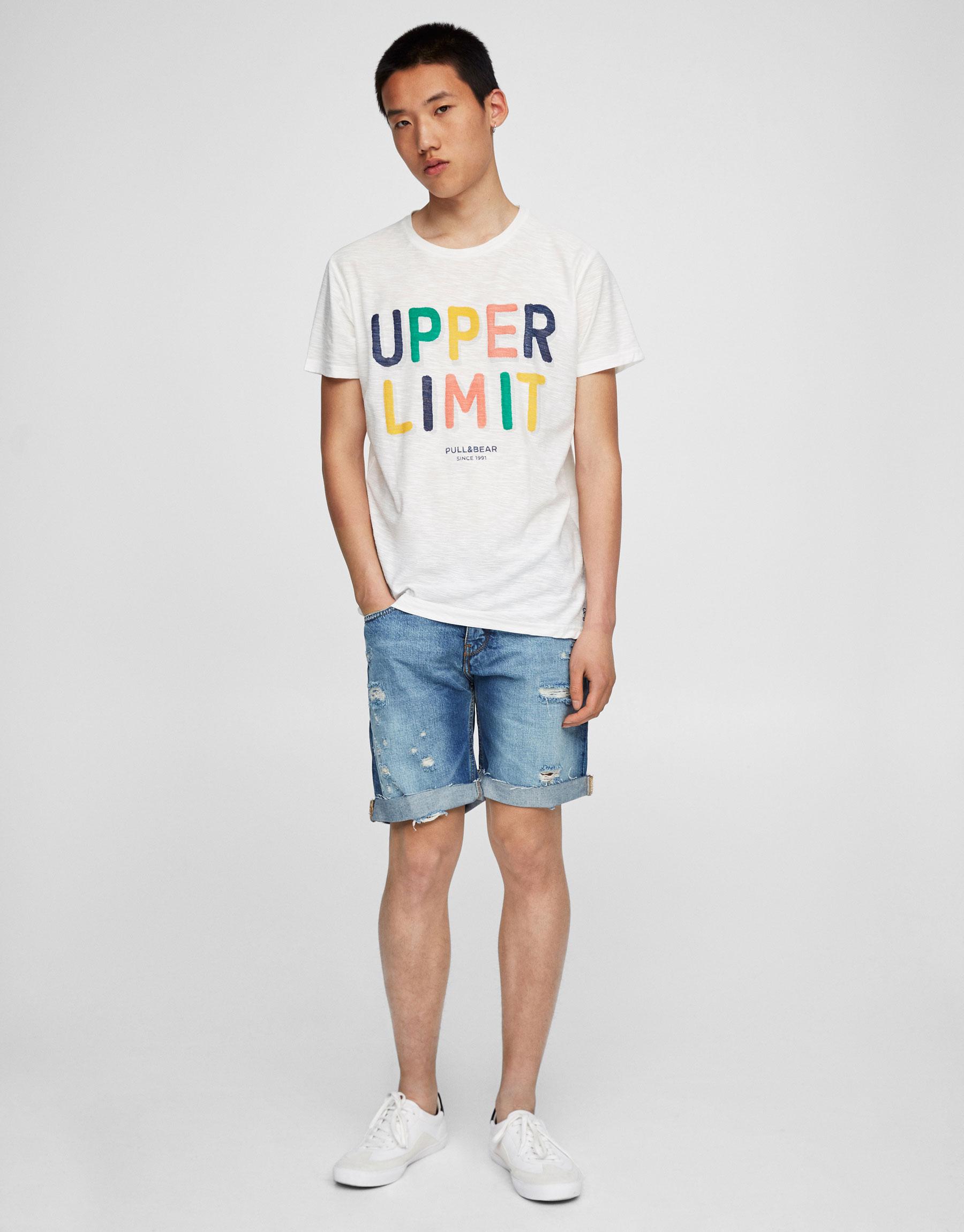 Koszulka z napisem i krótkim rękawem