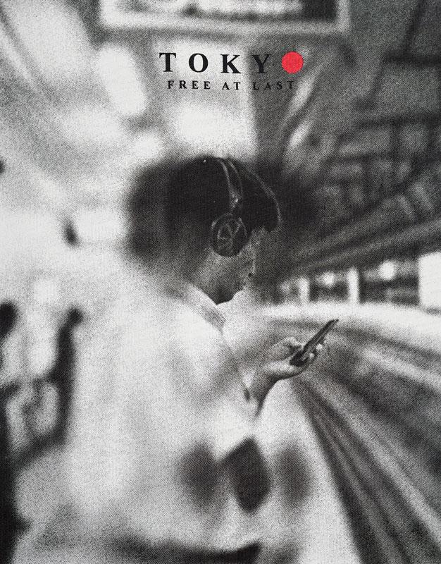 Samarreta print fotogràfic Tokyo