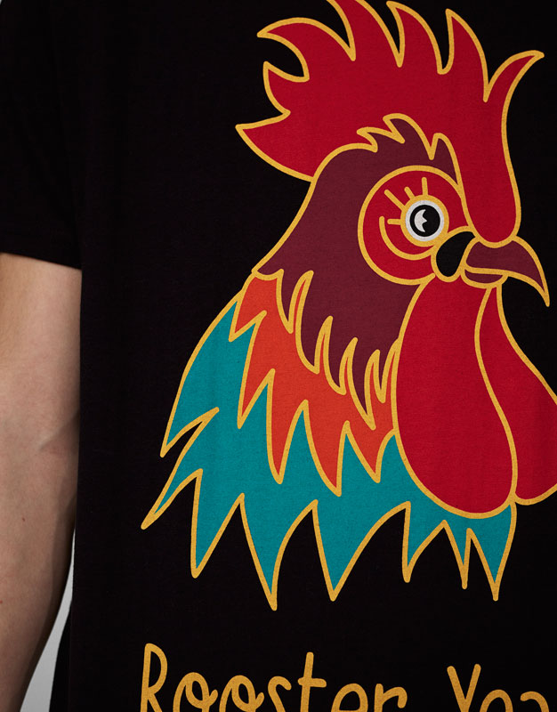 Chinese New Year front print T-shirt