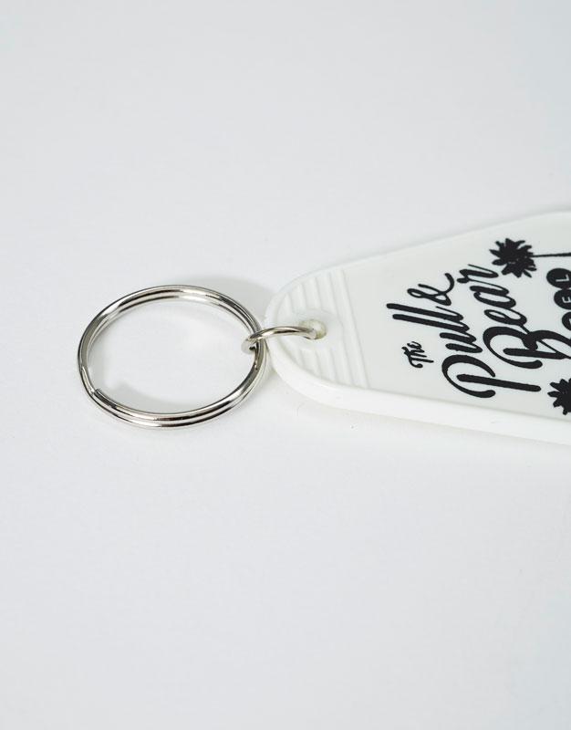 P&B surf camp key ring