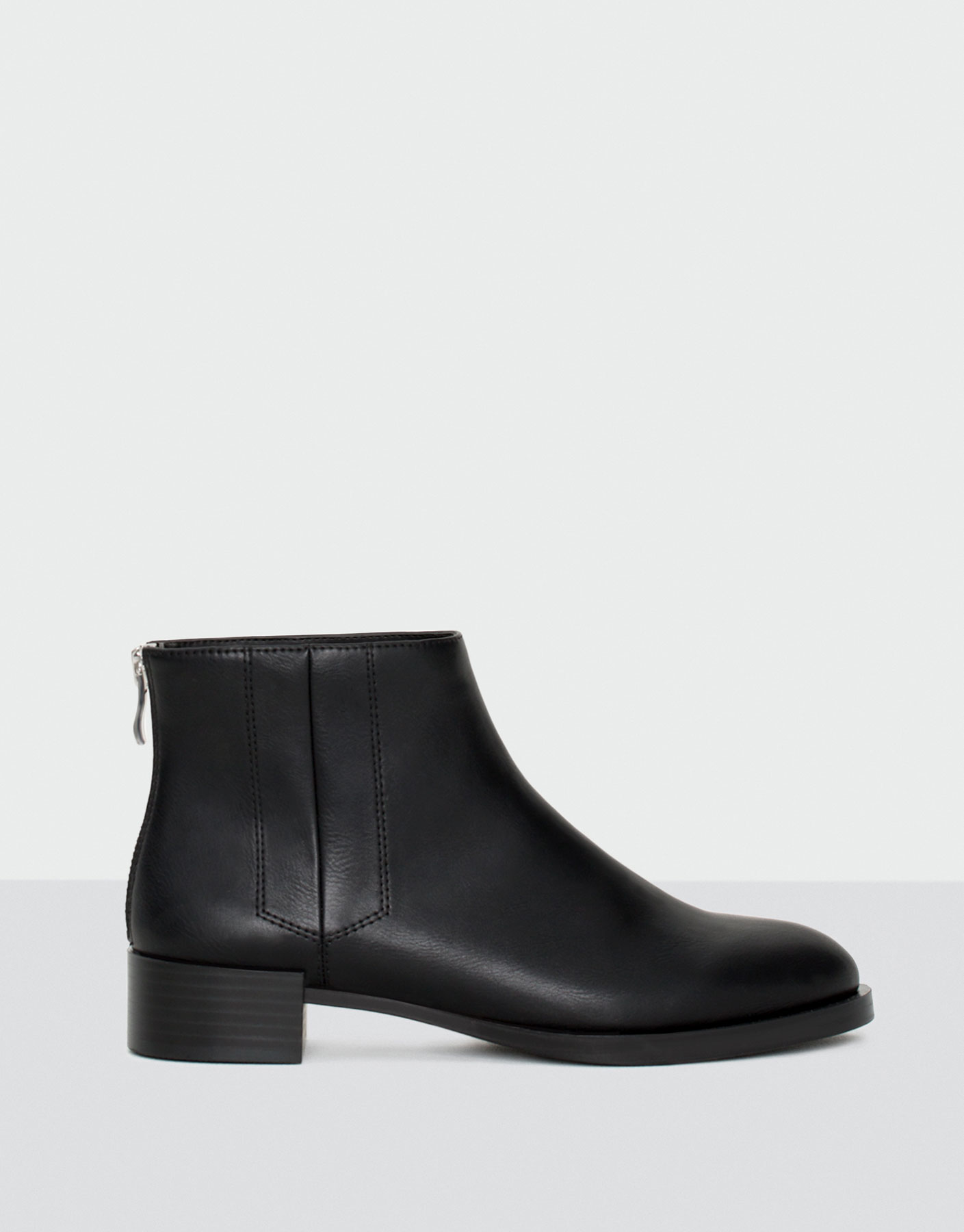Ankle boots with side detail