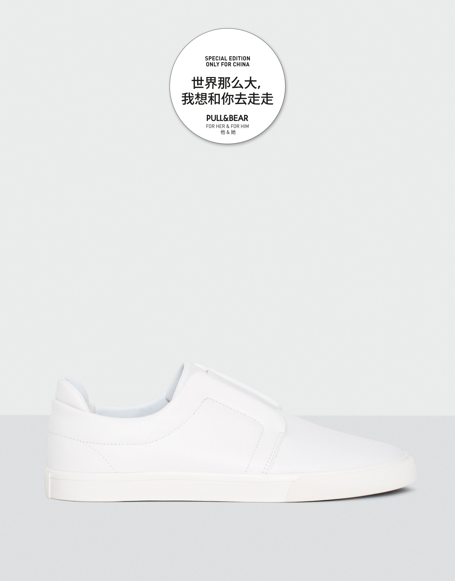 Stretch plimsolls