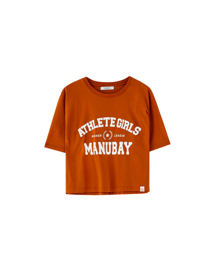 Brown varsity T-shirt