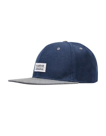 Șapcă flat navy