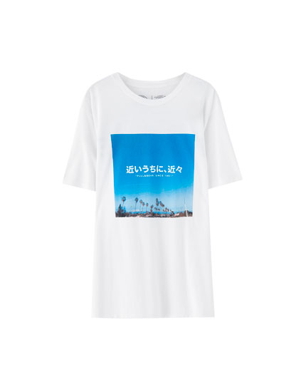 Palm tree photo print T-shirt