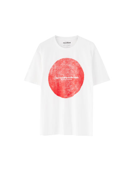 T-shirt with circle and slogan print