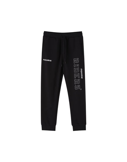 Movistar Riders jogging trousers