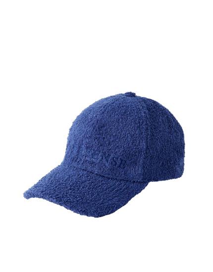 Blue terrycloth cap