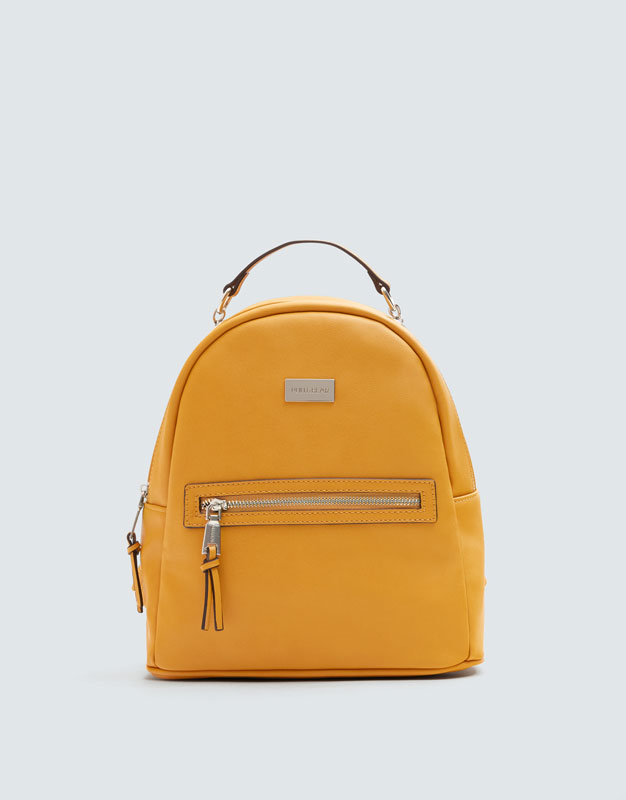 Рюкзак горчичного цвета by Pull & Bear