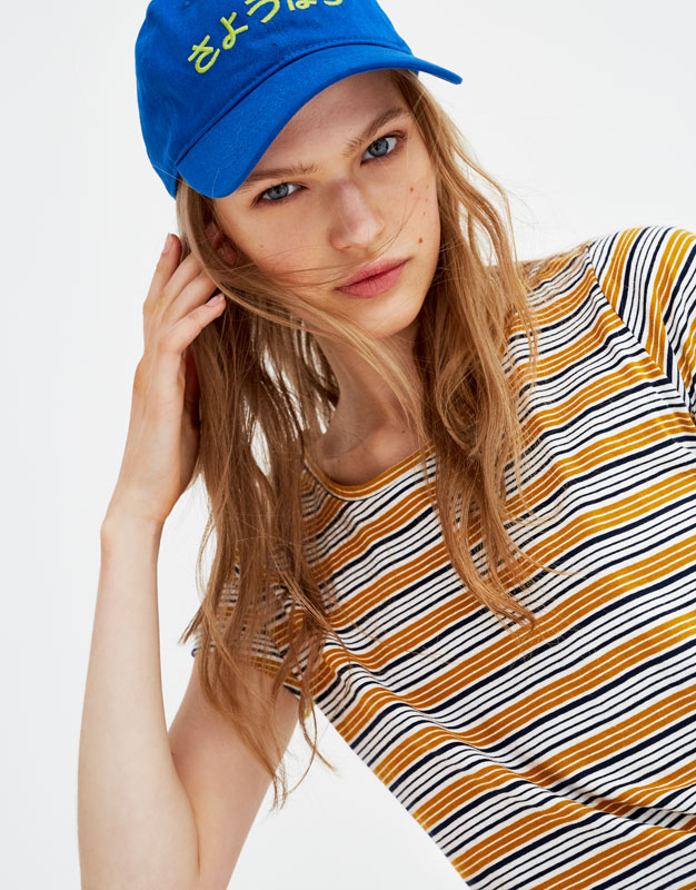Striped Short Sleeve T Shirt by Pull & Bear
