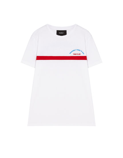 T-shirt with chest stripe