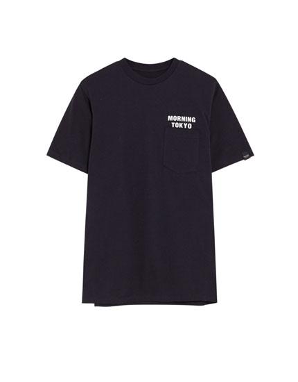 Κοντομάνικη μπλούζα Τόκιο