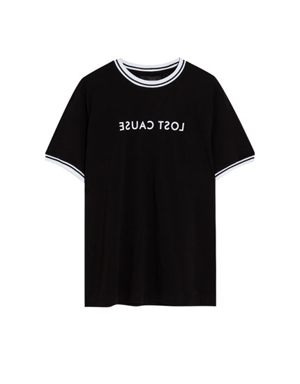 T-shirt with contrasting trims