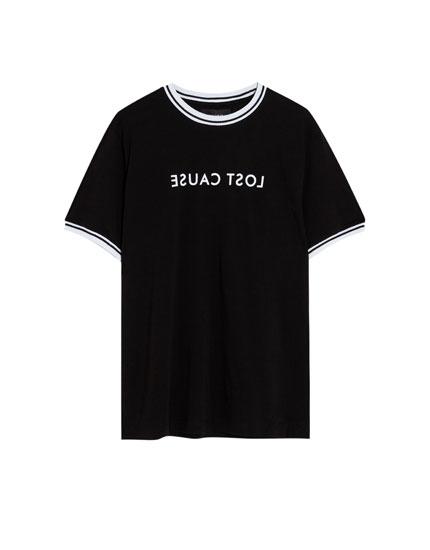 Μπλούζα με ρέλια σε άλλο χρώμα