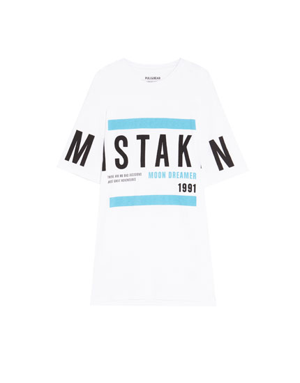 "'Short sleeve.Mistaken"" T-shirt '"