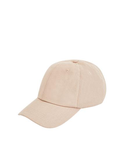 Basic beige cap