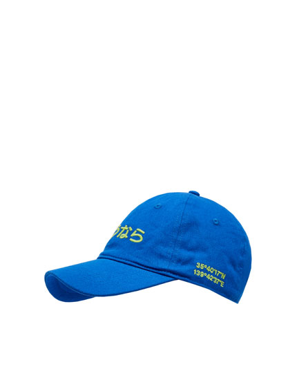Blaue Basecap mit japanischer Stickerei