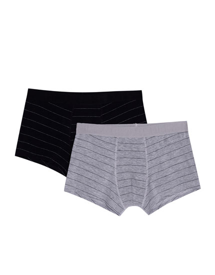 Pack of 2 pairs of striped boxers