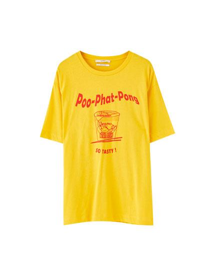 Sushi slogan T-shirt