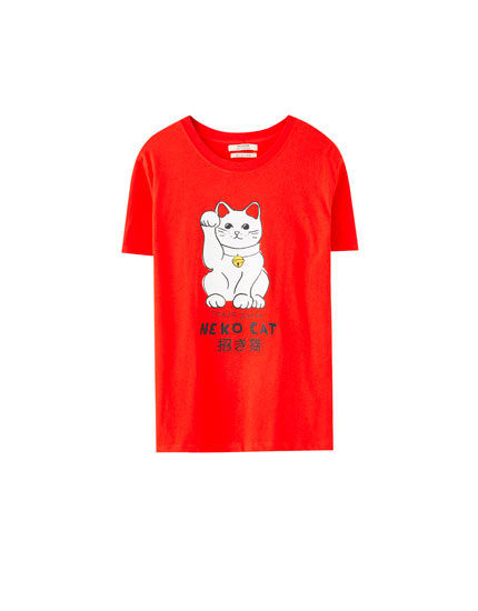 Japanese cat illustration T-shirt