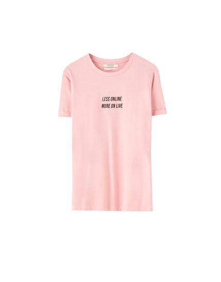 Μπλούζα basic με κείμενο σε άλλο χρώμα