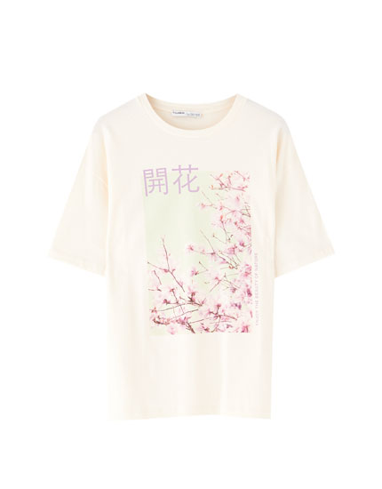 T-shirt with cherry tree illustration