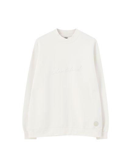 Λευκό φούτερ