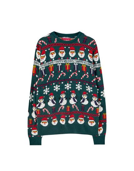 Πουλόβερ με σχέδιο Happy Holidays