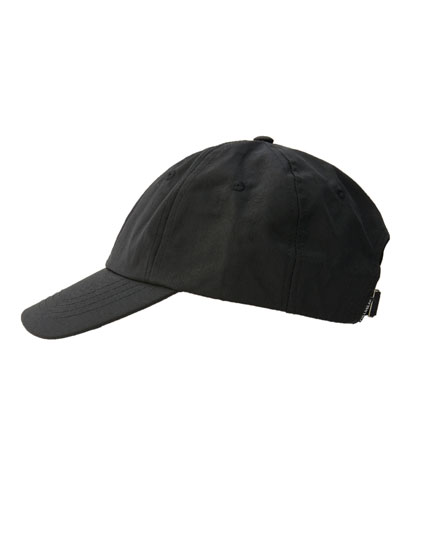 Black curved peak cap