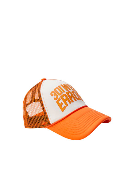 Contrasting orange baseball cap