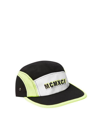 MCMXCI five-panel cap