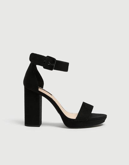 c40b4fad Descubre la Colección de Zapatos de Mujer | PULL&BEAR