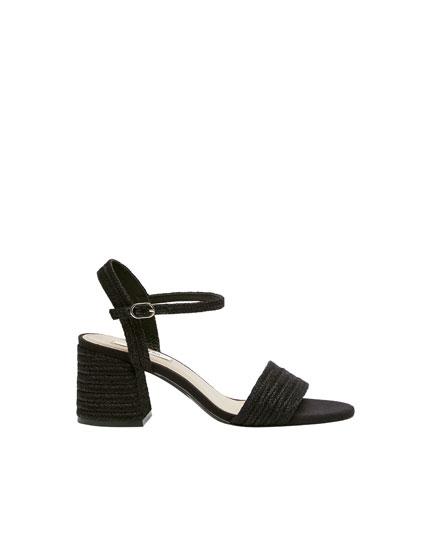 Black jute heeled sandals