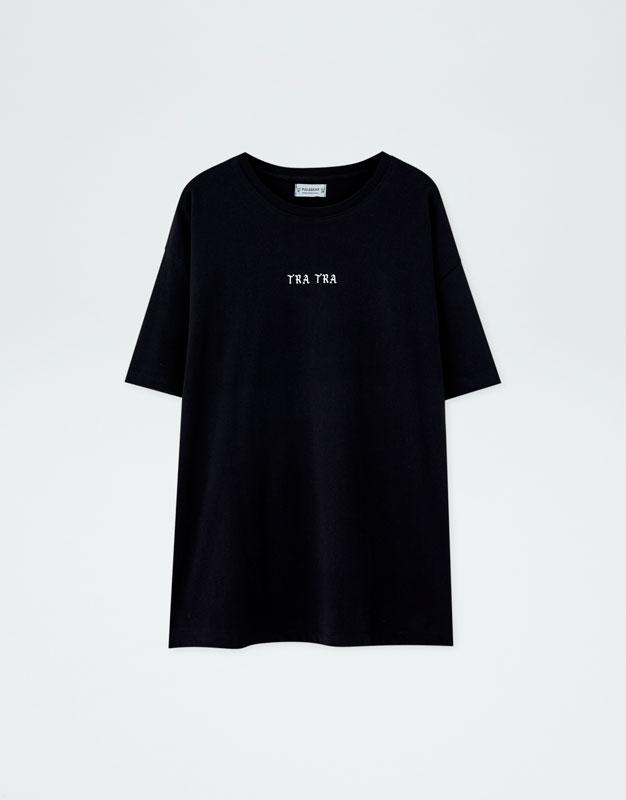 Pull&Bear By Rosalía Black T Shirt by Pull & Bear