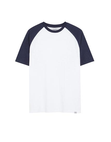 aeff3c3ee Camisetas de hombre - Primavera Verano 2019