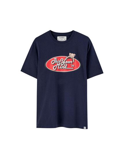 Piggy skate logo T-shirt