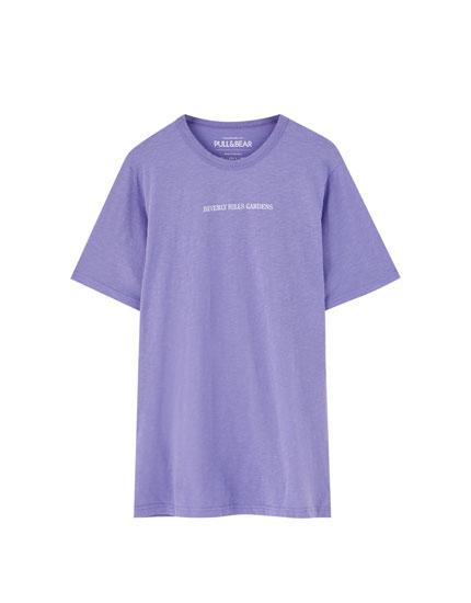 ab2f48df4070 Ανδρικές μπλούζες - Άνοιξη-Καλοκαίρι 2019