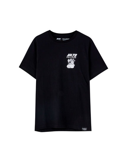 e74f4472cbd5d Men s T-shirts - Spring Summer 2019