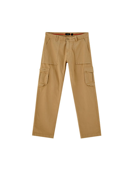 Slim fit fatigue cargo trousers