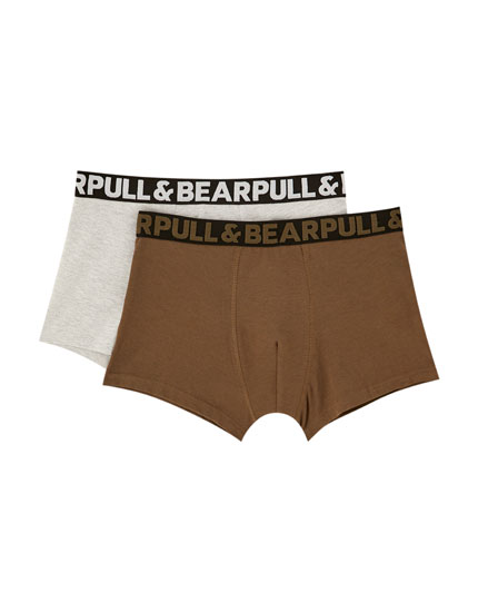 Lot de 2 boxers kaki et chiné